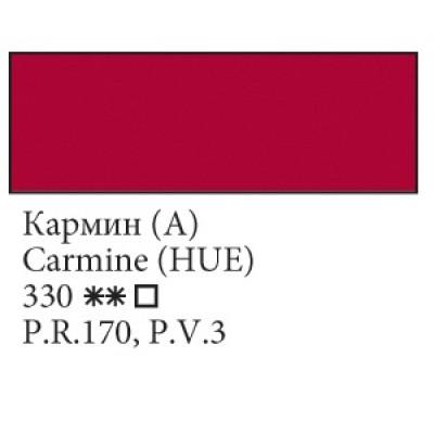Кармін (А) олійна фарба, 120мл, Ладога