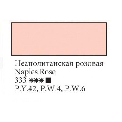 Неаполітанська рожева, 46 мл, Ладога, олійна фарба