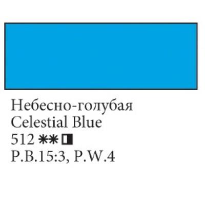 Небесно-блакитна, 46 мл, Ладога, олійна фарба