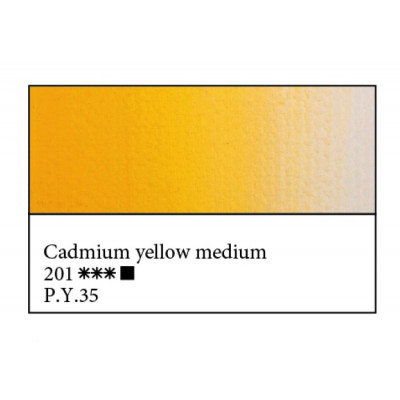 Кадмій жовтий середній олійна фарба, 46мл, ЗХФ Майстер Клас 201