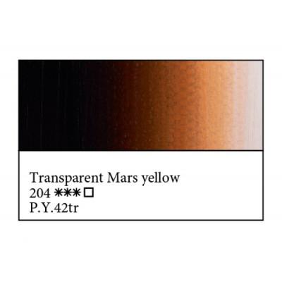 Марс жовтий прозорий олійна фарба, 46мл, ЗХФ Майстер Клас 204