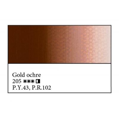 Охра золотиста олійна фарба, 46мл, ЗХФ Майстер Клас 205