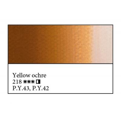 Охра жовта олійна фарба, 46мл, ЗХФ Майстер Клас 218