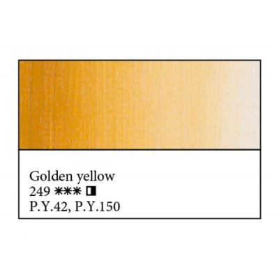 Золотисто-жовта олійна фарба, 46мл, ЗХФ Майстер Клас 622