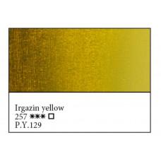 Іргазін жовтий олійна фарба, 46мл, Майстер Клас 257