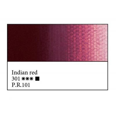 Індійська червона олійна фарба, 46мл, ЗХФ Майстер Клас 301