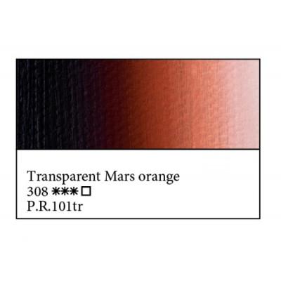 Марс оранжевий прозорий олійна фарба, 46мл, ЗХФ Майстер Клас 308