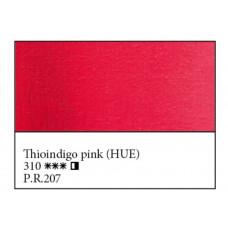 Тіоіндіго рожева олійна фарба, 46мл, Майстер Клас 310