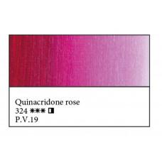Рожевий хінакрідон олійна фарба, 46мл, ЗХФ Майстер Клас 324
