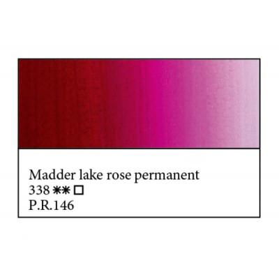Краплак рожевий міцний олійна фарба, 46мл, ЗХФ Майстер Клас 338