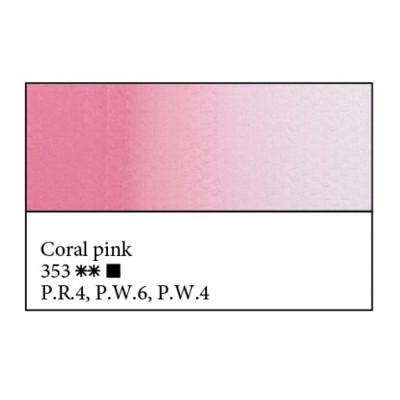 Коралово-рожевий олійна фарба, 46мл, ЗХФ Майстер Клас 353