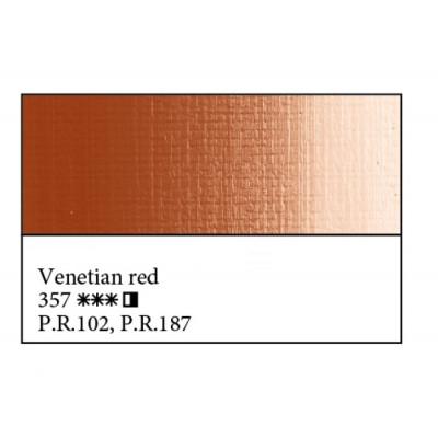 Венеціанська червона олійна фарба, 46мл, ЗХФ Майстер Клас 357