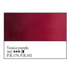 Венеціанська пурпурова олійна фарба, 46мл, Майстер Клас 365