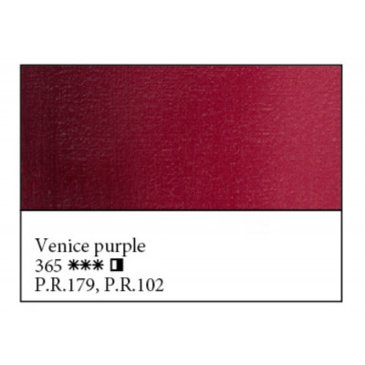 Венеціанська пурпурова олійна Майстер Клас 46мл