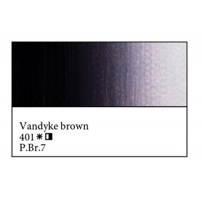Ван Дік коричневий олійна фарба, 46мл, ЗХФ Майстер Клас 401