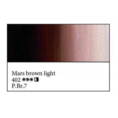 Марс коричневий світлий олійна фарба, 46мл, ЗХФ Майстер Клас 402
