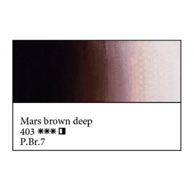 Марс коричневий темний олійна фарба, 46мл, ЗХФ Майстер Клас 403
