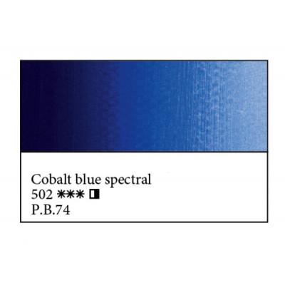 Кобальт синій спектральний олійна фарба, 46мл, ЗХФ Майстер Клас 502