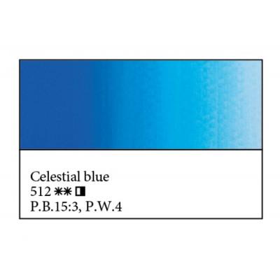 Небесно-блакитна олійна фарба, 46мл, ЗХФ Майстер Клас 512