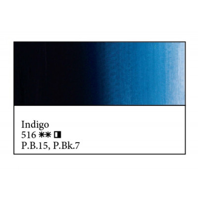 Індиго олійна фарба, 46мл, ЗХФ Майстер Клас 516