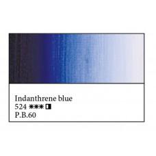 Індантренова синя олійна фарба, 46мл, ЗХФ Майстер Клас 357