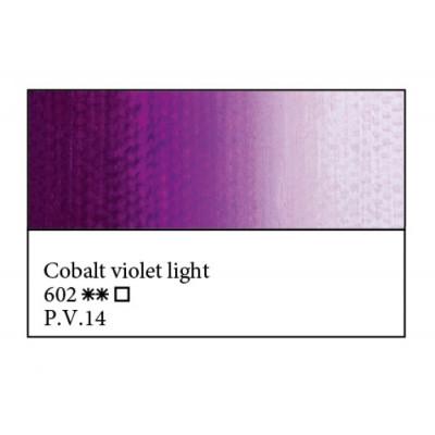 Кобальт фіолетовий світлий олійна фарба, 46мл, ЗХФ Майстер Клас 602