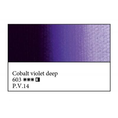 Кобальт фіолетовий темний олійна фарба, 46мл, ЗХФ Майстер Клас 603