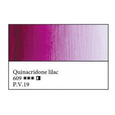 Бузковий хінакрідон олійна фарба, 46мл, ЗХФ Майстер Клас 609