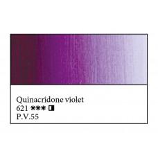 Фіолетовий хінакрідон олійна фарба, 46мл, ЗХФ Майстер Клас 621