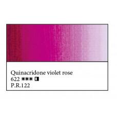 Фіолетово-рожевий хінакрідон олійна фарба, 46мл, ЗХФ Майстер Клас 622