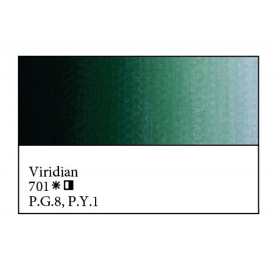 Вірідонова зелена олійна фарба, 46мл, ЗХФ Майстер Клас 701