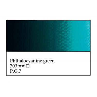 Зелена ФЦ олійна фарба, 46мл, ЗХФ Майстер Клас 703