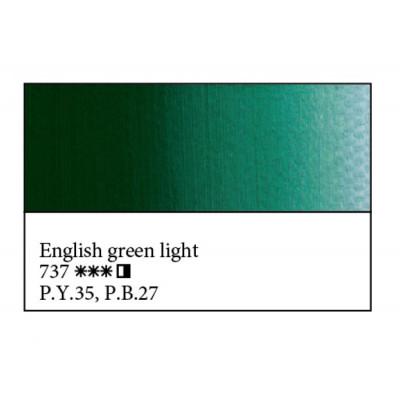Англійська зелена світла олійна фарба, 46мл, ЗХФ Майстер Клас 737