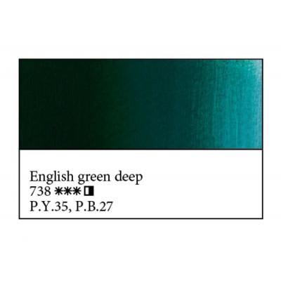 Англійська зелена темна олійна фарба, 46мл, ЗХФ Майстер Клас 738