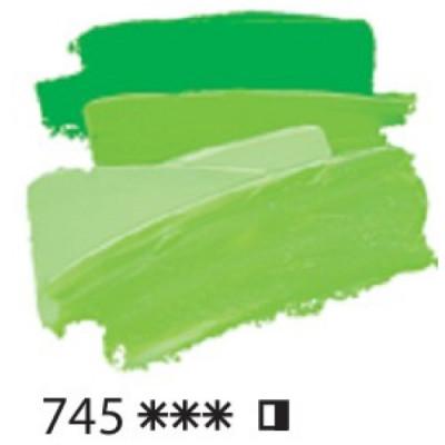 Травнева зелена олійна Майстер Клас 46мл