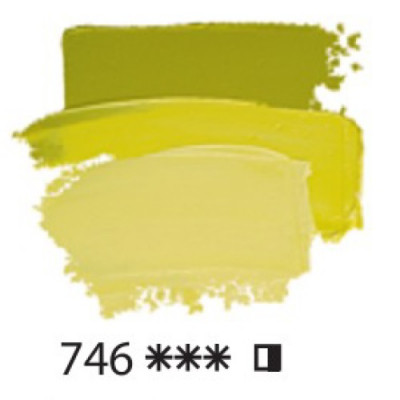 Кіновар жовто-зелена олійна Майстер Клас 46мл