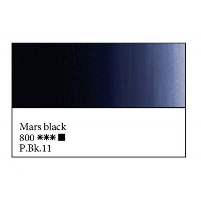 Марс чорний олійна фарба, 46мл, ЗХФ Майстер Клас 800