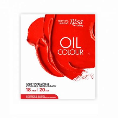 Набір олійних фарб, 18 кольорів по 20мл., ROSA Gallery