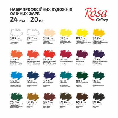 Набір олійних фарб, 24 кольори по 20мл., ROSA Gallery