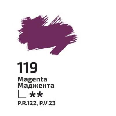 Маджента, 45мл, ROSA Gallery, олійна фарба