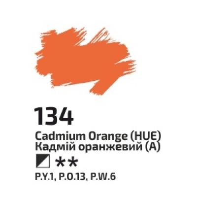 Кадмій оранжевий (А), 45мл, ROSA Gallery, олійна фарба