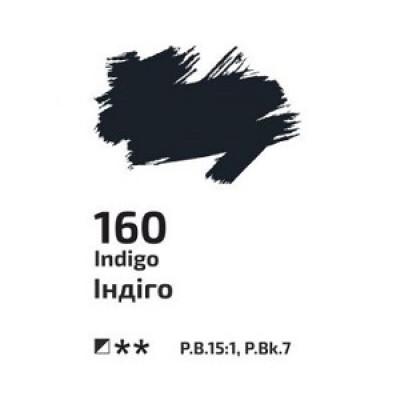 Індіго, 45мл, ROSA Gallery, олійна фарба