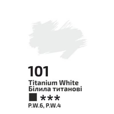 Білила титанові, 100мл, ROSA Gallery, олійна фарба