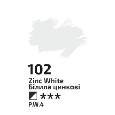Білила цинкові, 100мл, ROSA Gallery, олійна фарба