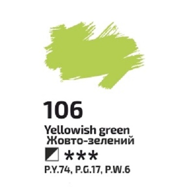 Жовто-зелений олійна фарба, 100мл, ROSA Gallery