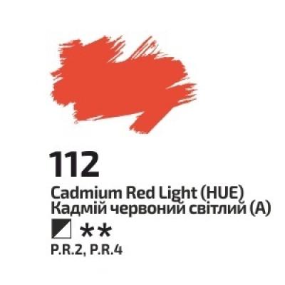 Кадмій червоний світлий, 100мл, ROSA Gallery, олійна фарба