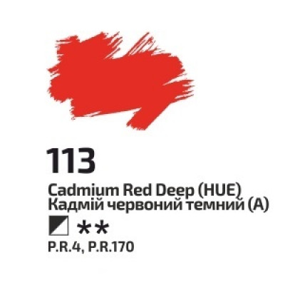 Кадмій червоний темний, 100мл, ROSA Gallery, олійна фарба
