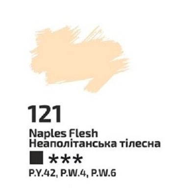 Неаполитанская телесная масляная краска, 100мл, ROSA Gallery