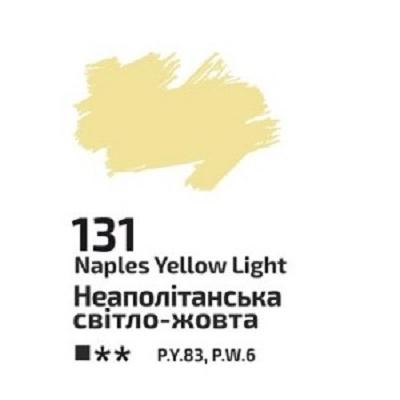 Неаполітанська світло-жовта олійна фарба, 100мл, ROSA Gallery