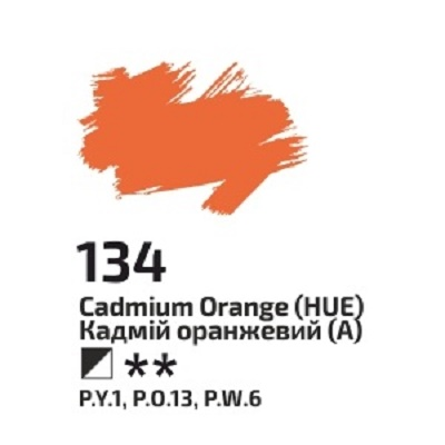 Кадмій оранжевий (А) олійна фарба, 100мл, ROSA Gallery